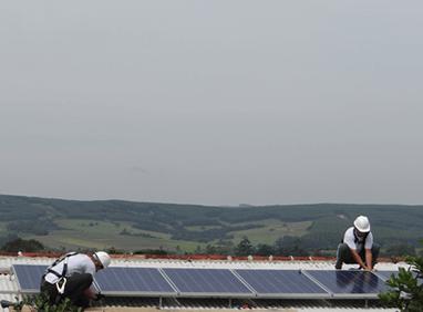 Energia Solar em Guaíba - Rio Grande do Sul